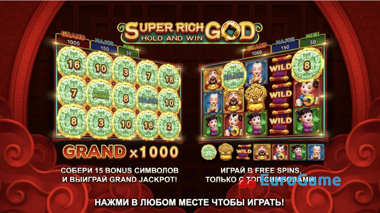 Рич клуб игровые автоматы бесплатно играть в сейфы автоматы онлайн бесплатно без регистрации все игровые