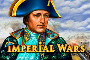 игровой автомат imperial wars