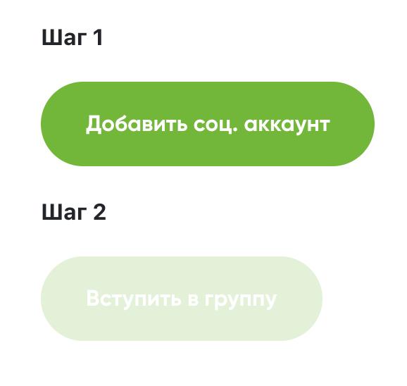 VK бонус - шаг 1, EuroGame